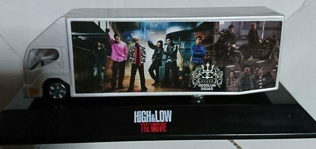 LAWSON・HMV 限定 HiGH&LOW THE MOVIE トラックモデルカー山王連合会Ver. < タレントグッズの