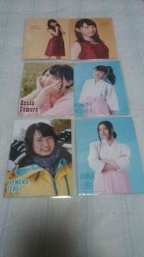 NMB48特典写真6枚セット