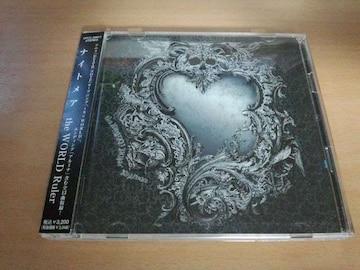ナイトメアCD「the WORLD Ruler」NIGHTMARE 初回盤DVD付●