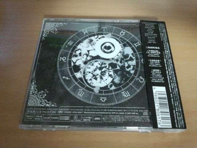 ナイトメアCD「the WORLD Ruler」NIGHTMARE 初回盤DVD付● < タレントグッズの