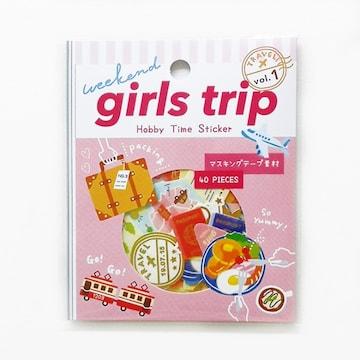 ★フレークシール★Hobby Time☆girls trip★40ピース