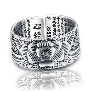 特A品 新品1円〜★送料無料★ 般若心境 墨入蓮の花彫刻シルバーリング