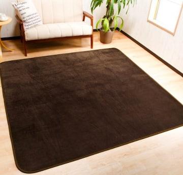 カーペット 185×185cm (約2畳)(ダークブラウン色)