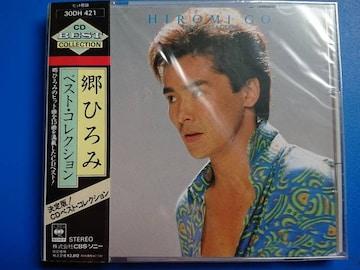 郷ひろみ ベスト・コレクション 新品未開封 箱帯付