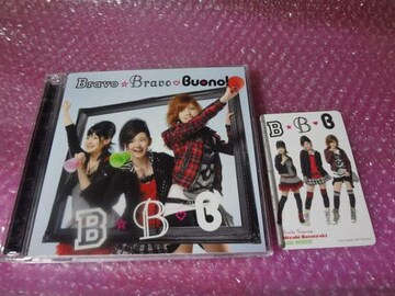 Bravo☆Bravo(初回限定盤)  Buono!