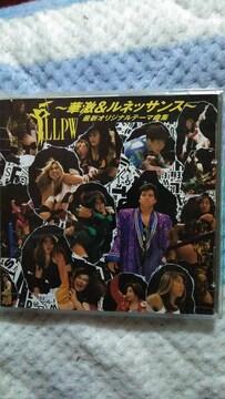LLPW-華激&ルネサンス オリジナル テーマ曲集