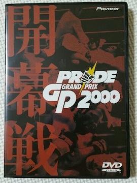 PRIDE GP 2000 開幕戦 DVD/総合格闘技パンクラス修斗など