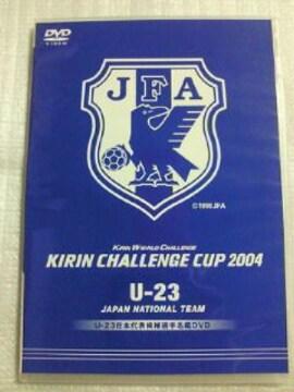 サッカー キリン チャレンジ カップ 2004 U-23 日本代表候補選手名鑑 DVD