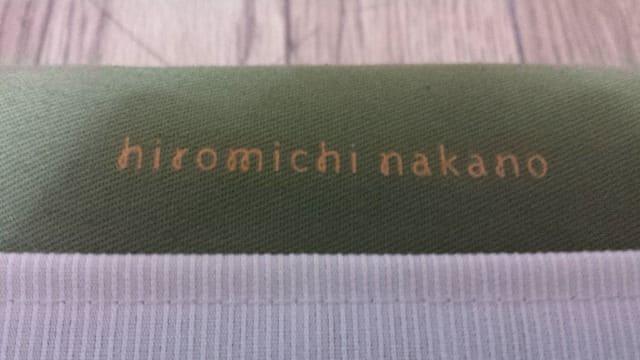 超激安 正規品 未使用 hiromichi   nakano  オリジナルポーチ < ブランドの