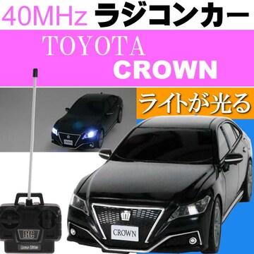 TOYOTA CROWN クラウン 黒 ラジコンカー 40MHz Ah006
