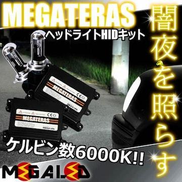 Mオク】ムーヴラテL560系/純正ハロゲン車/ヘッドライトHIDキット/H4HiLow/6000K