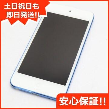 ●新品同様●iPod touch 第7世代 32GB ブルー●