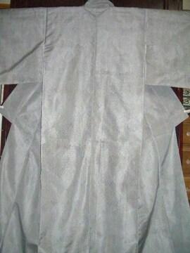 木々模様 袷の紬のお着物 未使用品