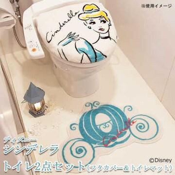 ☆ab◆トイレ2点セットディズニー シンデレラ NDY-16