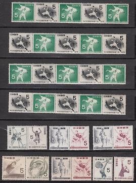 国体切手バラ各種32枚売り。