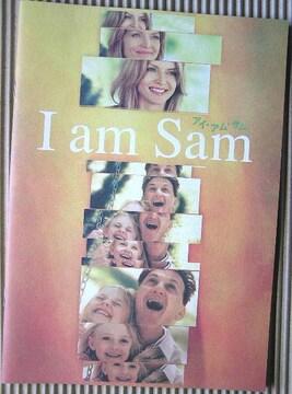 [パンフ] 映画 I am Sam. アイ・アム・サム ダコタ・ファニング