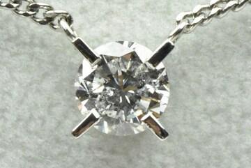一粒 0.67ct プラチナ ダイヤモンドネックレス