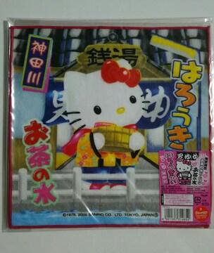 ☆東京限定 お茶の水キティ プチタオル 2005☆