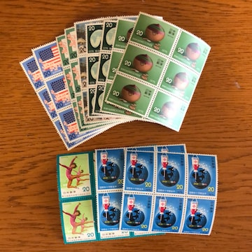送料無料 記念切手1440円分(20円切手)133