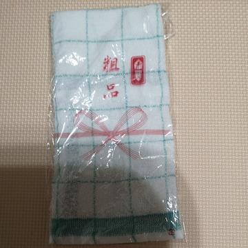 キッチン布巾
