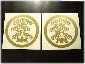 家紋ステッカー丸に左三階松ゴールド