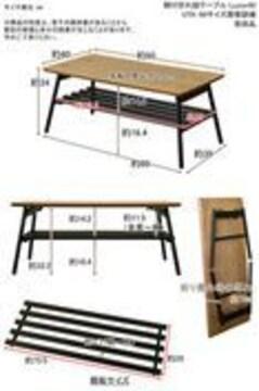 送料無料 センターテーブル テーブル