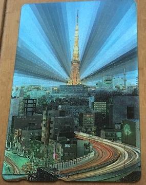 東京タワー 未使用50度数テレカ