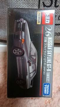 トミカ プレミアム 26 スカイラインGT-R 32 未開封 新品