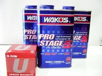 (W2)GSX400EゴキGSX400TGSX400L熱ダレ用高性能エンジンオイルセット