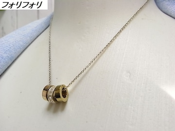 500スタ★本物正規美品フォリフォリ 3連ネックレス