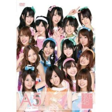 ■DVD『AKB48 teamA 5th stage -恋愛禁止条例-』