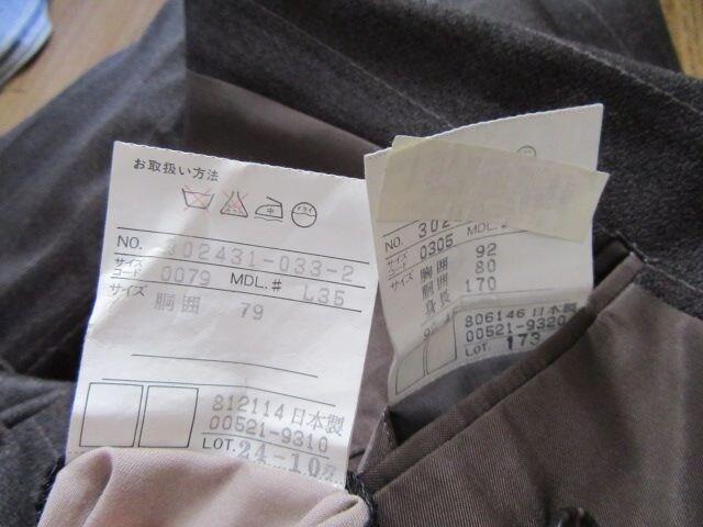 有名ブランド&超美品&国産★pierre cardin★毛/茶系/A5 W80 < 男性ファッションの