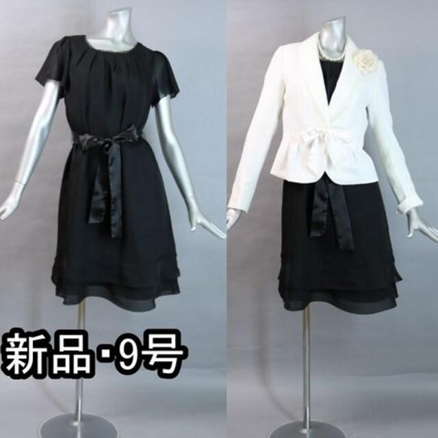 【新品★9号】入園入学に!4点フォーマルスーツ★33 < 女性ファッションの