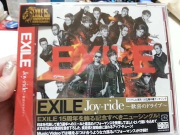 EXILE Joyーride 歓喜のドライブ NEWシングル