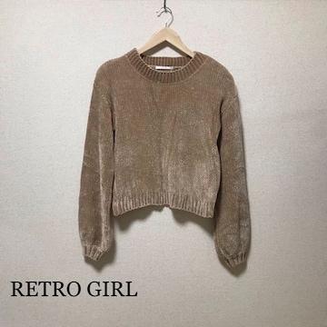 RETRO GIRL モールニット