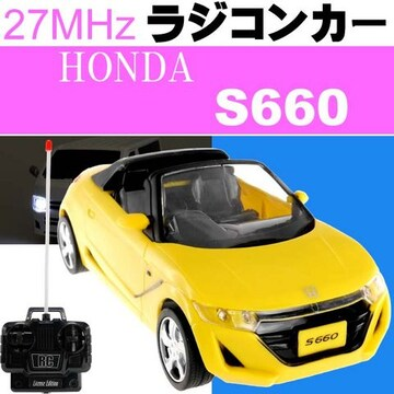 HONDA ホンダ S660 黄 ラジコンカー ライト光る Ah104
