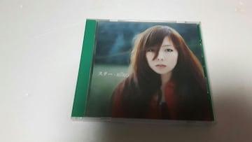 aiko/ スター シングル盤