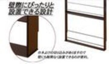 送料無料 マガジンラック ホワイト 超薄型