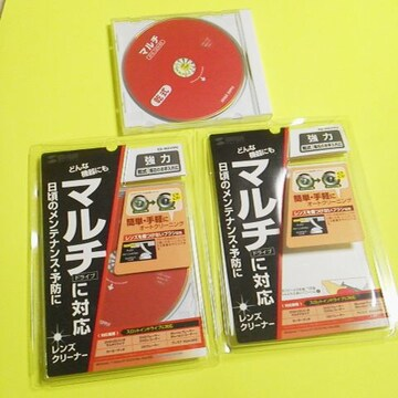 サンワサプライ★マルチレンズクリーナー(乾式) CD-MDV9N★新品&中古品2点