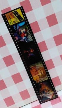 『ストーリーフィルム35』宇宙戦士バルディオスフーセンガムオマケ